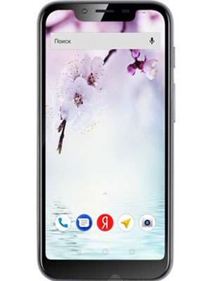 View Max (2018) 8GB with 1GB Ram